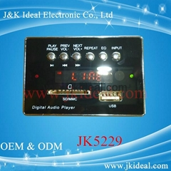 JK 5229 USB/SD-MP3 解碼板