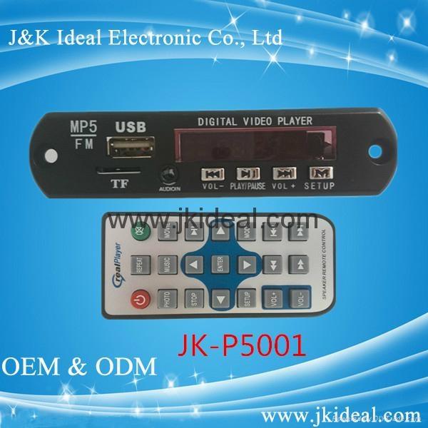 JK005 USB LED display MP3 module 5