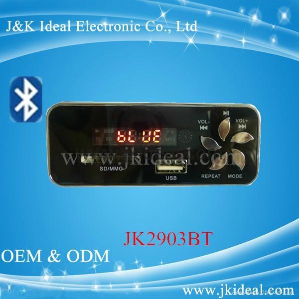JK002 Record USB SD LCD mp3 wma wav module 4