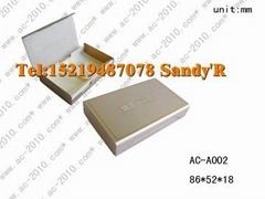 供應特級鋁質茶葉盒