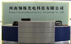 河南領爍光電科技有限公司