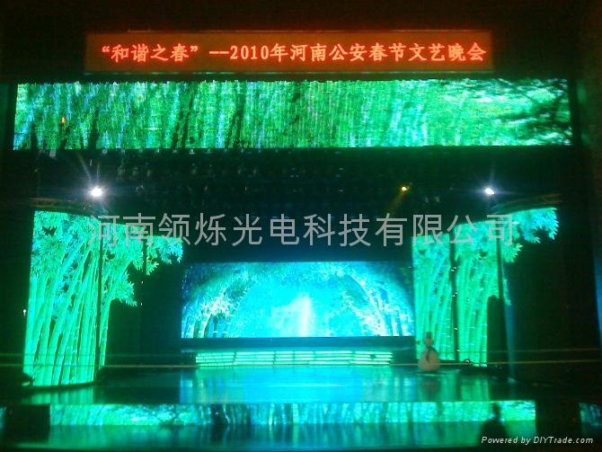 河南LED顯示屏 1