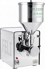 不銹鋼堅果磨醬機 NBM-200