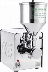 Stainless Steel Nut Butter Grinder NBM-200