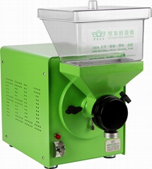 堅果磨醬機 NBM-100
