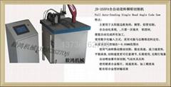 全自動鋁管數控切割機
