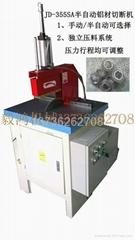 高精度铝材切割机