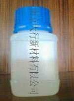 纳米SiO2专用分散剂