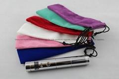 Cloth Pouch for Vamo