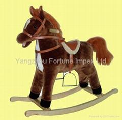 plush rocking horse