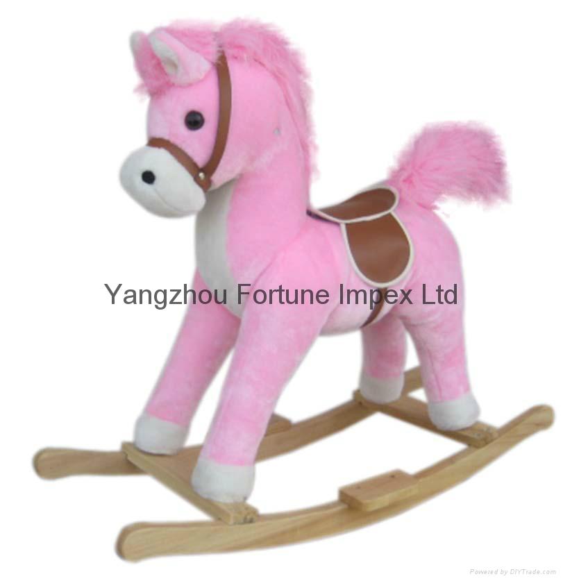 rocking horse 1