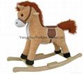 rocking horse 4