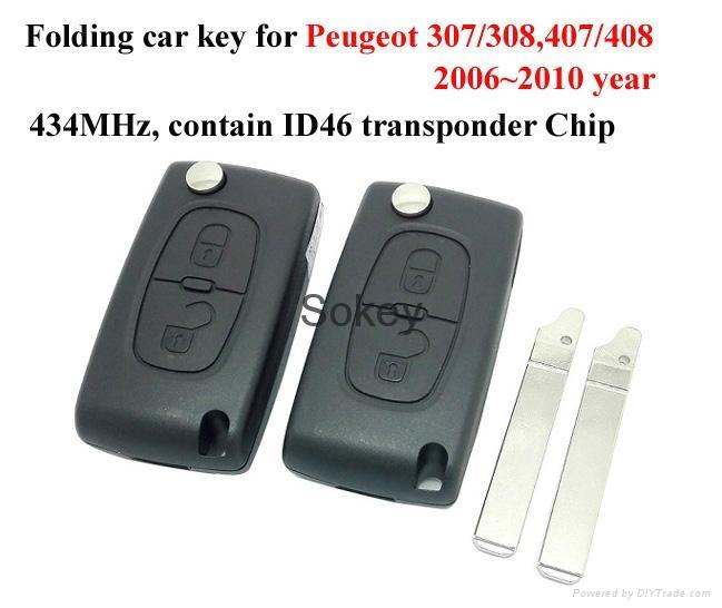 high quality Peugeo-t307/308,407/408 model folding car key 1