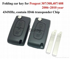high quality Peugeo-t307/308,407/408 model folding car key