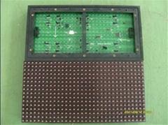 合肥LED顯示屏戶外單元板模組批發及報價