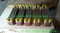晨华牌钎焊式板式换热器