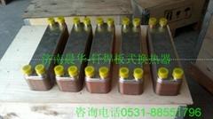 晨華牌釬焊式板式換熱器