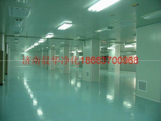 車間廠房GMP淨化 2