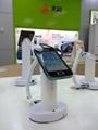 手机展示防盗报警器 3