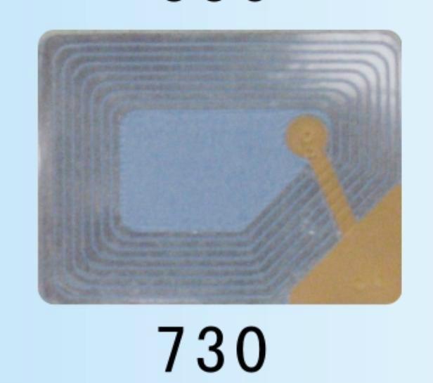 RF射頻EAS軟防盜標籤vG-730 1