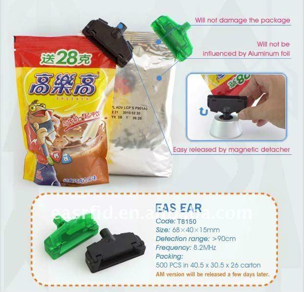 奶粉袋類防盜標籤vG-MT850 4
