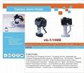 相机展示防盗报警器vG-STA510EB 4