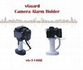 相机展示防盗报警器vG-STA510EB 3