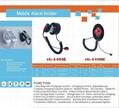 手機展示架-展示防盜報警器-智能鋰充電vG-STA440EB 4