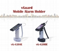 Security Alarm Display holder for mobile phone