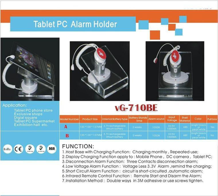 IPAD展示架-展示防盜報警器vG-STA710EB 2