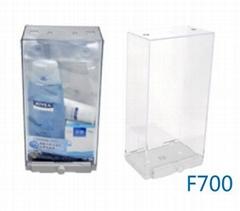 保护盒防盗标签-高档保健品化妆品防盗保护盒vG-F700