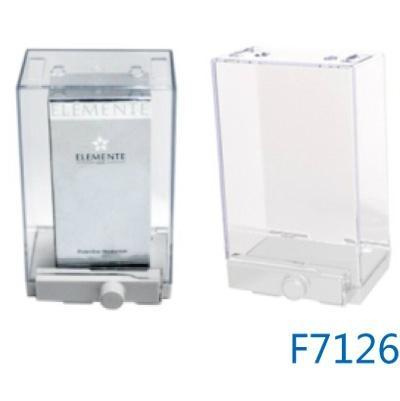 保護盒防盜標籤-高檔保健品化妝品防盜保護盒vG-F7126 1