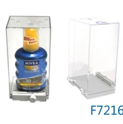 保護盒防盜標籤-高檔保健品化妝品防盜保護盒vG-F7126 3