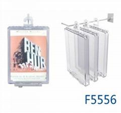EAS保護盒防盜標籤-DVD防盜保護盒vG-F5556