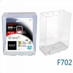 EAS保護盒防盜標籤-精美小件物品防盜保護盒vG-702
