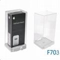 EAS保护盒防盗标签-精美小件物品防盗保护盒vG-702 2