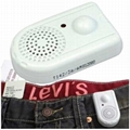 Multi Self Alarm Pin Tag vG-AT142