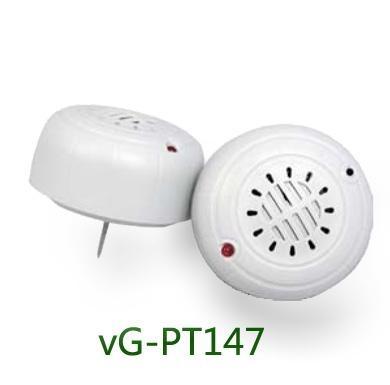 多路智能自鸣报警防盗标签vG-PT147 1