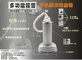 手机展示架-展示防盗报警器-智能锂充电vG-STA472RF195W
