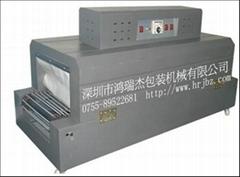 HRJ-4525远红外热收缩机