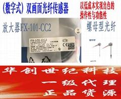 松下數字式雙畫面光纖傳感器FX-101-CC2確保原裝正品