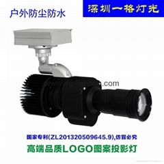 30W  LED戶外防水廣告投影燈