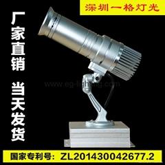 10W LED圖案投影燈