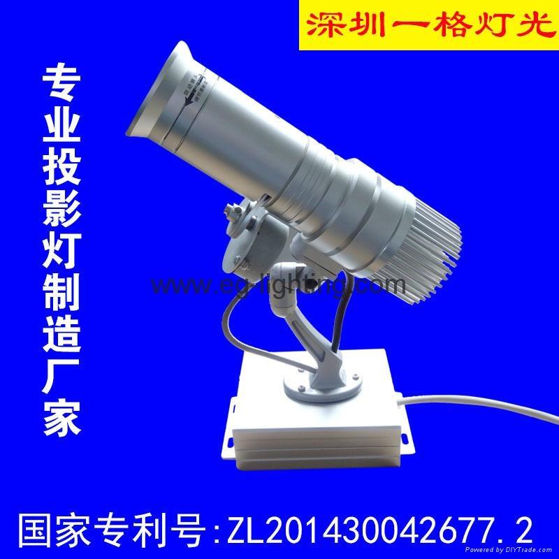 10W LED旋轉圖案投影LOGO燈 1