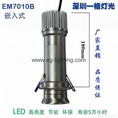 10W LED嵌入式圖案投影燈
