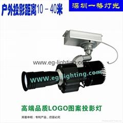 50W LED戶外防水LOGO燈