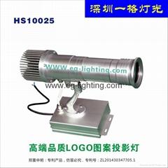 20W LED圖案投影燈