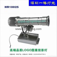 LED 20W LOGO燈