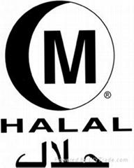 食品halal認証