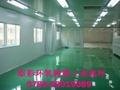 深圳工业环氧树脂地坪漆 1